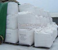Dicalcium Phosphate Feed Grade Powder