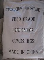 Tricalcium Phosphate /TCP Feed grade