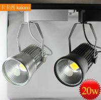 Led COB Track light store lighting 20w 30w The integration LED Track light Imported chips LED spotlights