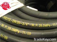 Marine high pressure oil-conveying hose