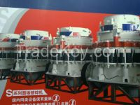 Sell HP cone crusher