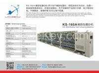 KS-160A Rubber Yarn Covering Machine