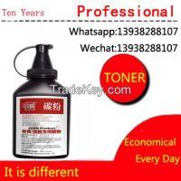 high quality black laser toner powder for hp 2612A3050 3055 1018 1005 1010 1020
