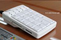 Triple Keypad