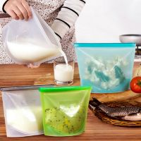 High quality Food Grade Silicone storage bag, freshness protection package bag