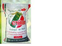 Thai Organic Fertilizer Raw Material