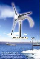 400W Marine wind turbine (for boat, CE)