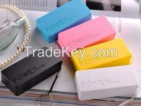 5600mAh power bank gift using 18650 cell for iPhone, iPad, HTC, Windows Phone, Android Phone, Tablet PC
