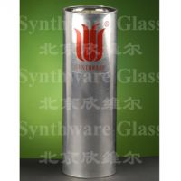 Lab Glassware - Flask, Dewar, Wide Mouth, Metal Housing