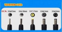 12v3.8a AC-DC Adapters