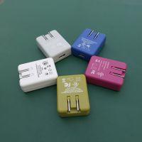 5V2A USB CHARGER