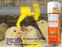 Compound vitamin premix poultry
