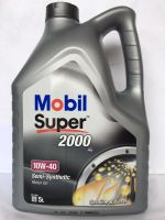 Engine Lubricants oil - Castrol/ELF/Mobil 1/TOTAL/Liqui Moly