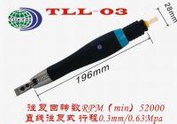 Micro Air Grinder(TLL-03)