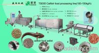 Fish food machine  0086-15069002016