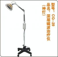 Beauty lamp(CQ29)