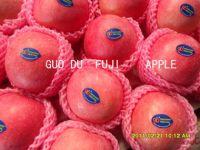 red  apple fuji