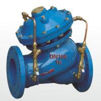 water supply-drainage valve( plumbing valve)