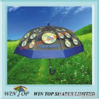 "18"" auto straight PVC umbrella"