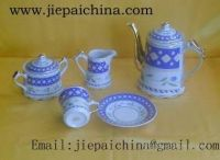 Porcelain Coffee Set,ceramic coffee set,stoneware coffee set&tea set