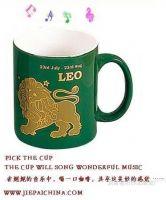 ceramic music mug,porcelain coffee cup&saucer,stoneware magic mug,cup