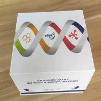 Leptin Elisa Test Kits