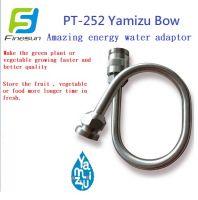 PT-252 Yamizu Bow