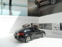 Car Shape Power Bank