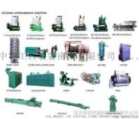 large oil press , large screw oil press, oil expeller, oil mill