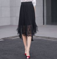 Girl's sexy black lace skirt with tulle