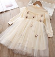 Kids dress Kids wear kids