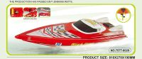 Darter King High Performance RTR Electric RC Racing Speed Boat