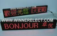 Multi line LED displays