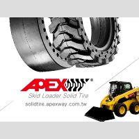 Skid Loader Solid Tire