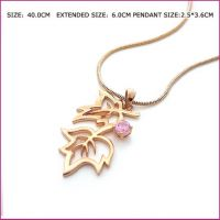 Necklace with Maple Leaf Pendant