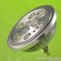 Dimmable LED Light (LED AR111)