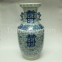 RYWD08 double happiness Chinese blue white vase