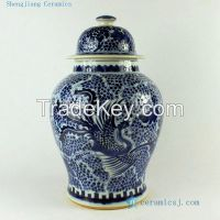 Rzcm05 14 Inch Chinese Floral Phoenix Blue and White Temple Jar
