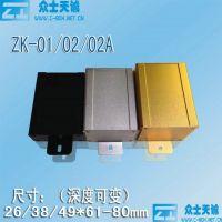 aluminum enclosure metal box shell case