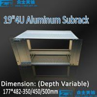 """4u/19"""" standard 2u 3u 4u 5u 6u 7u-12u aluminum subrack enclosure chassis case shell box"""