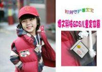 mini gps tracker for elder