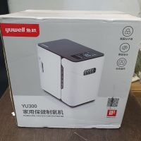 Yuwell Oxygen Concentrator 1-7 Litre