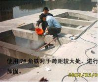 Decking Installation Guide
