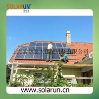 pitch roof solar racking