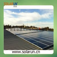 pitch roof solar bracket (Solarun Solar)