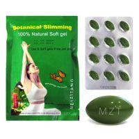 Meizitang Botanical slimming softgel, wholesale/ OEM