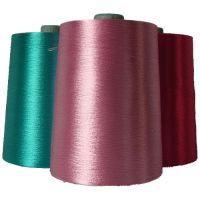 Dyed viscose rayon filament