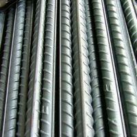 Reinforcing Steel Bars & Steel Rods