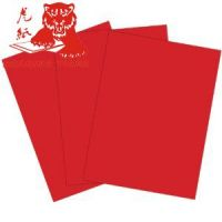Red card paper for making book covers