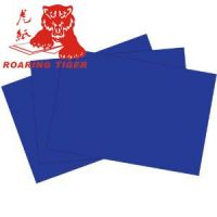 Blue card paper for making gift box cover
